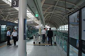 Geomam Station - Image: Q54257 Geomam A04