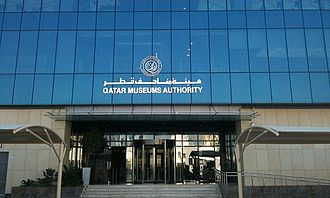 "Qatar Museums Authority - Front view of ""The QM Tower, Qatar Museums building in Doha, Qatar"""