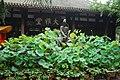 Qingyang Gongshangquan, Chengdu, Sichuan, China - panoramio.jpg