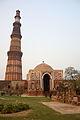 Qutab Minar @Delhi.jpg