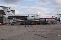 RA-76841 - IL76 - MCHS Rossii