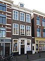 RM17999 Den Haag - Spui 237.jpg