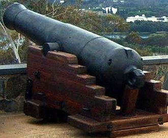 RML 64 pounder 71 cwt gun - No. 398 made by Royal Gun Factory in 1870, at the Royal Australian Artillery Memorial, Canberra