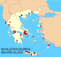 Racist attacks in Greece.png