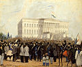 Rally in front of the National Museum, March 15, 1848.jpg
