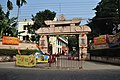 Ramakrishna Mission Ashrama Entrance - Narendrapur - Kolkata 2012-01-21 8437.JPG