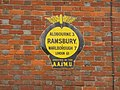Ramsbury - old AA sign - geograph.org.uk - 1895363.jpg