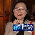 Ready for Hillary (201) (13315869964).jpg