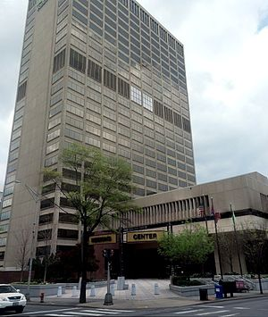 UBS Tower (Nashville) - Image: Regions Center Nashville