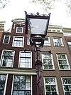 reguliersgracht lamp post between 58 and 60