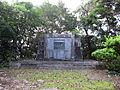 Relief of Gotō Yūkichi at Shiroyama park in Nobeoka, Miyazaki.JPG