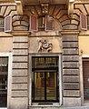Reliefs of putti in Rome-Via Agostino Depretis-Via Agostino Depretis (Rome).jpg