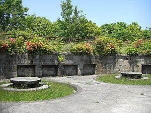 案内、 検索 津軽要塞の御殿山第二砲台跡 津軽要塞(つがるようさい)は、大日本帝国陸軍の要塞の一