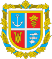 Reni Raion coat of arms.png