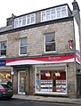 Rentons Countrywide - Albert Street - geograph.org.uk - 1620446.jpg