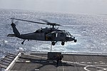 Replenishment at Sea 150311-M-CX588-111.jpg