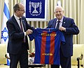 Reuven Rivlin, hosted the management of the Philanthropic Foundation of FC Barcelona (Jordi Cardoner i Casaus) (3669).jpg