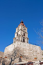 Rhodes clock tower 2010.jpg