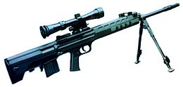 Rifle Type88.jpg