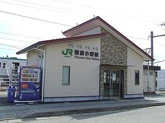 Rikuzen-Ono Station - Rikuzen-Ono Station, March 2012