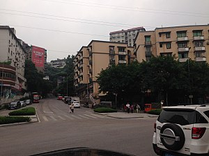 River Town: Two Years on the Yangtze - Image: River Town campus Apartment area in front of the entrance to the campus