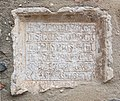Rivesaltes epitaph.jpg