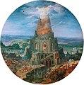 Roelant savery, torre di babele, 1602, 02.JPG