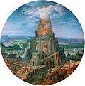 Roelant萨弗里,托二babele,1602年,02.JPG
