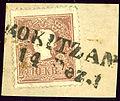 Rokitzan 1859 Rokycany.jpg