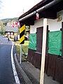 Rokytno, označení chalupy u silnice.jpg