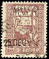 RomaniaWarTaxStamp19179.jpg