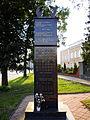 Rudnik nad Sanem - okolica kościoła-3.jpg