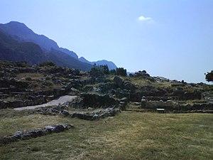 Elaea (Epirus) - Image: Ruins in Elaea