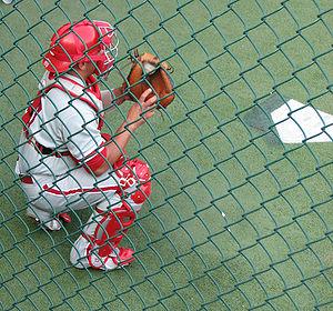 Carlos Ruiz (baseball) - Ruiz warming up in the bullpen