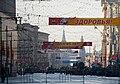 Russia-VD-Tverskay.jpg