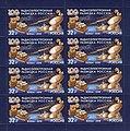 Russia stamp 2018 № 2365list.jpg