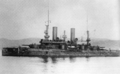 Russian Battleship Petropavlovsk.png