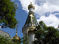 Russian church in Sofia E1.jpg