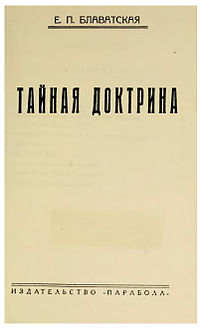 The Russian Synthesis Of Philosophy 109