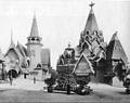 Russian pavilion in Glasgow by Schechtel.jpg