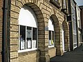 Rusticated Brickwork - Barton Corn Exchange - geograph.org.uk - 1564842.jpg