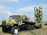 Ukrainian KrAZ-6446 forming part of an S-300 system.