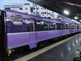Transport in Thailand - Second-class sleeping carriage of the State Railway of Thailand at Hua Lamphong Railway Station