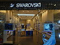 SZ KK Mall Shenzhen shop Swarovski April 2016 DSC.JPG