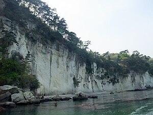 Matsushima - Sagakei at Matsushima