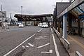 Sagamiko Station 04.jpg