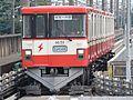 Saitama New Urban Transit Type 1050.JPG