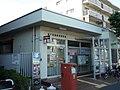 Sakado Wakaba-ekimae Post office.jpg