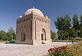 Samanid mausoleum bukhara.jpg