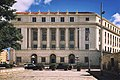 San Antonio, TX — Hipolito F. Garcia Federal Building and U.S. Courthouse.jpg
